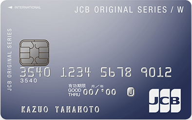 JCBカード Wのカード画像