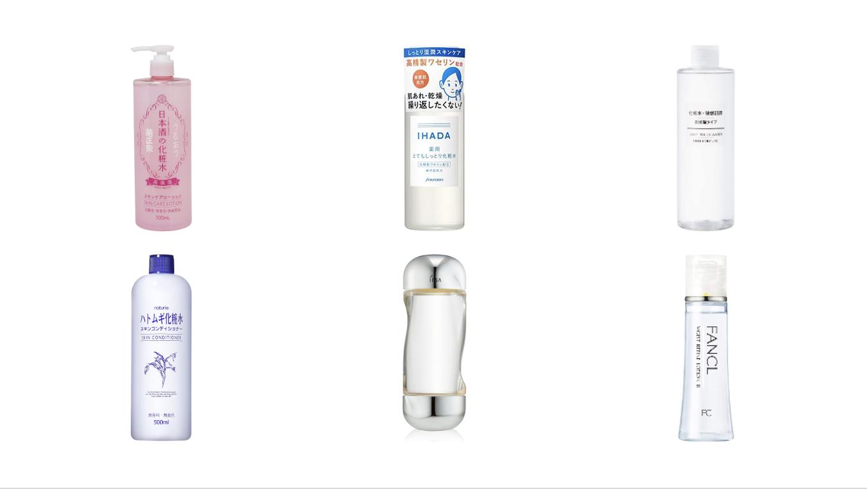 乾燥肌向け化粧水おすすめ人気ランキング15選!プチプラ・デパコス・ドラッグストアの高保湿アイテムを厳選