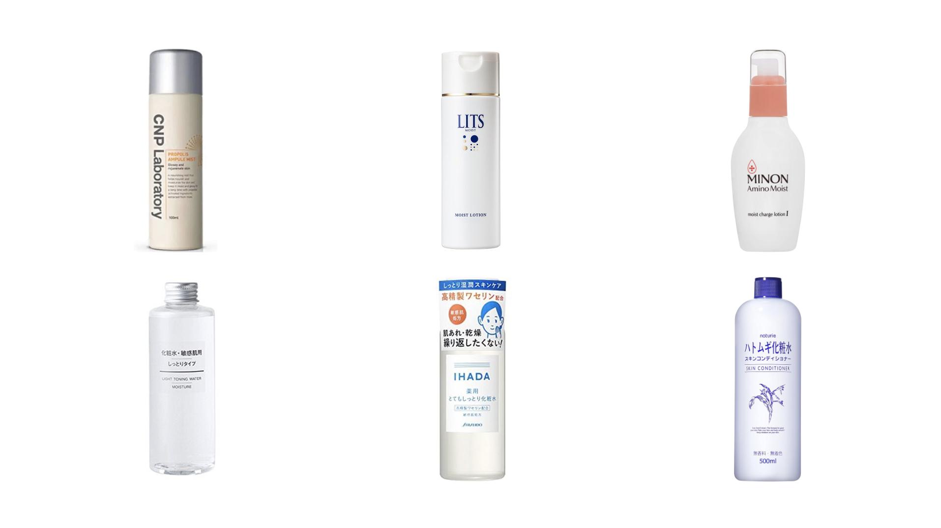 30代向け化粧水のおすすめ人気ランキング19選!プチプラ・デパコス・ドラッグストアの人気アイテムを厳選