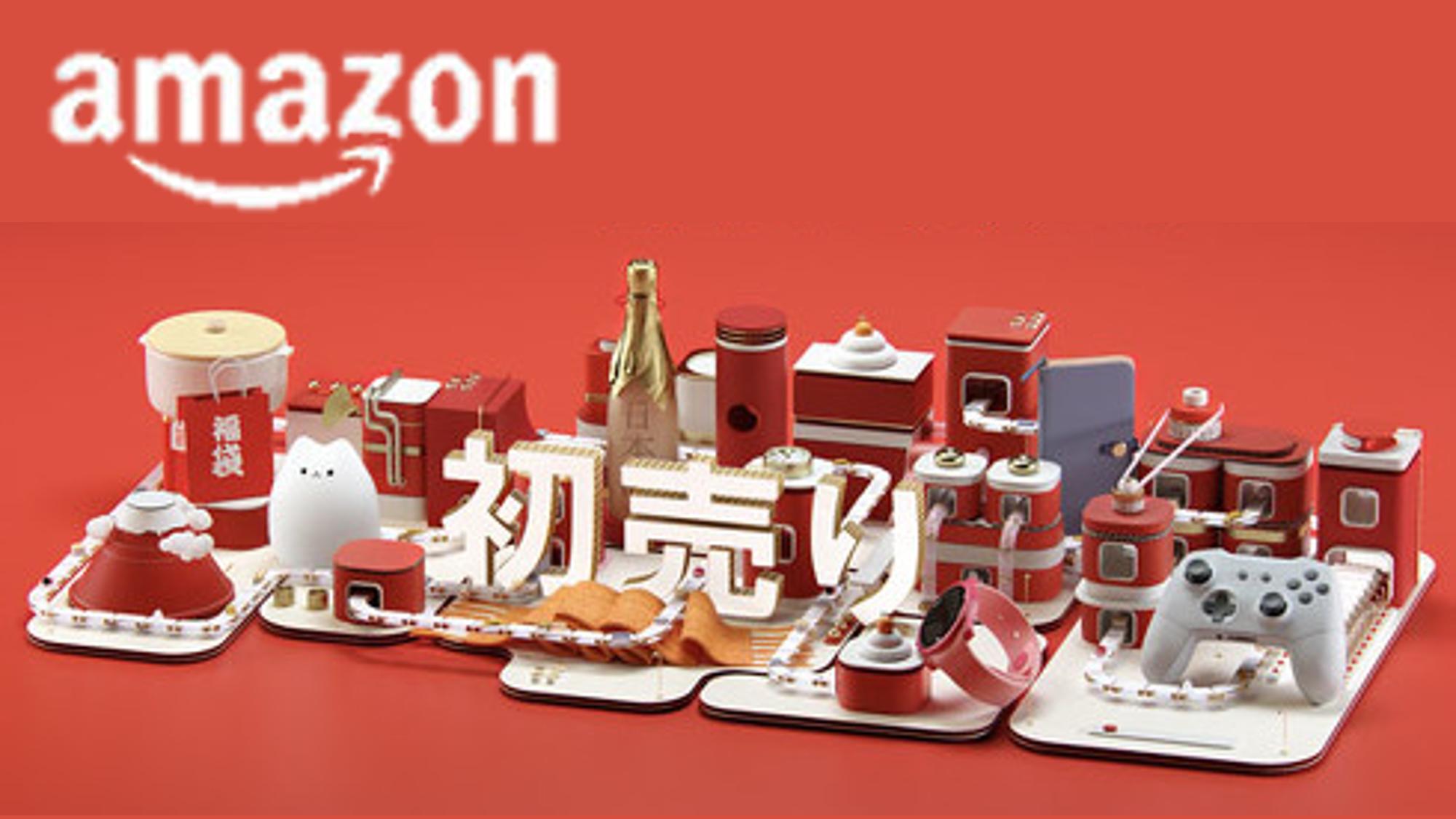 【Amazon初売りセール】2022年次回はいつ?新年初売りはコレで攻略!福袋などのおすすめセール対象品までたっぷり紹介