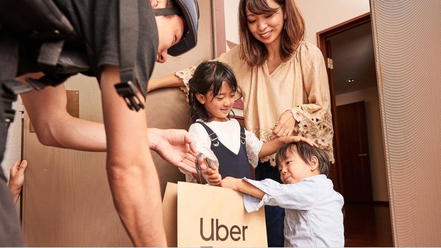 Uber Eats(ウーバーイーツ)のチップについて徹底解説!払うタイミングや相場にお答え