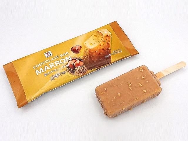 マロンチョコレートバー