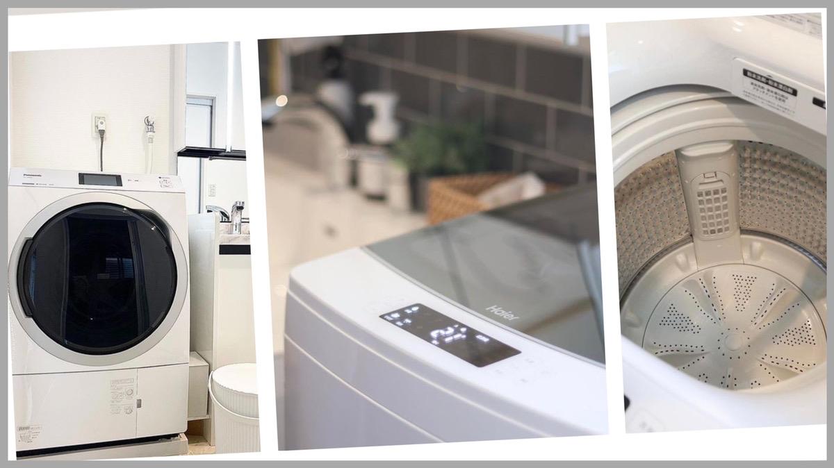 洗濯機 おすすめランキング20選!「安い」「高性能」人気メーカーのイチオシ製品を厳選【縦型・ドラム式・二槽式】