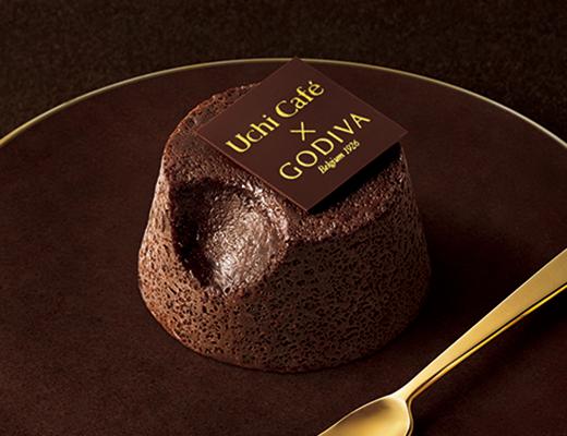 Uchi Café×GODIVA テリーヌショコラ