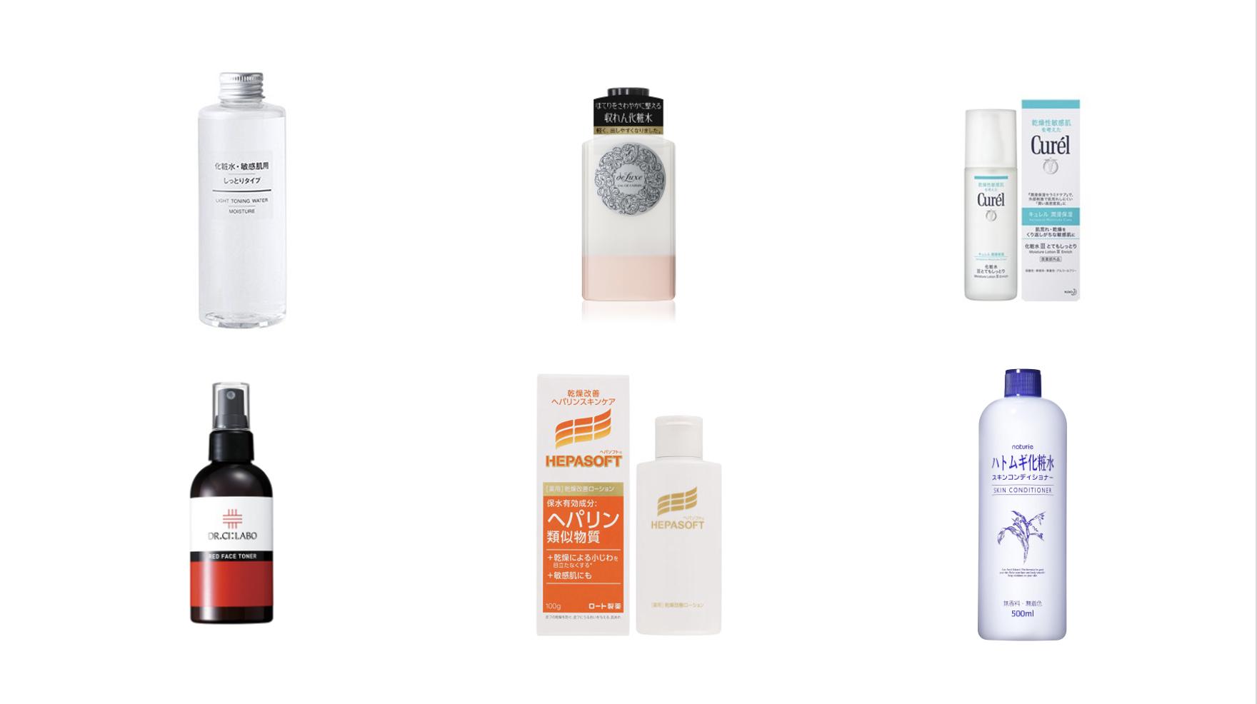 赤ら顔におすすめの化粧水15選!デパコス・プチプラ・韓国コスメをお届け