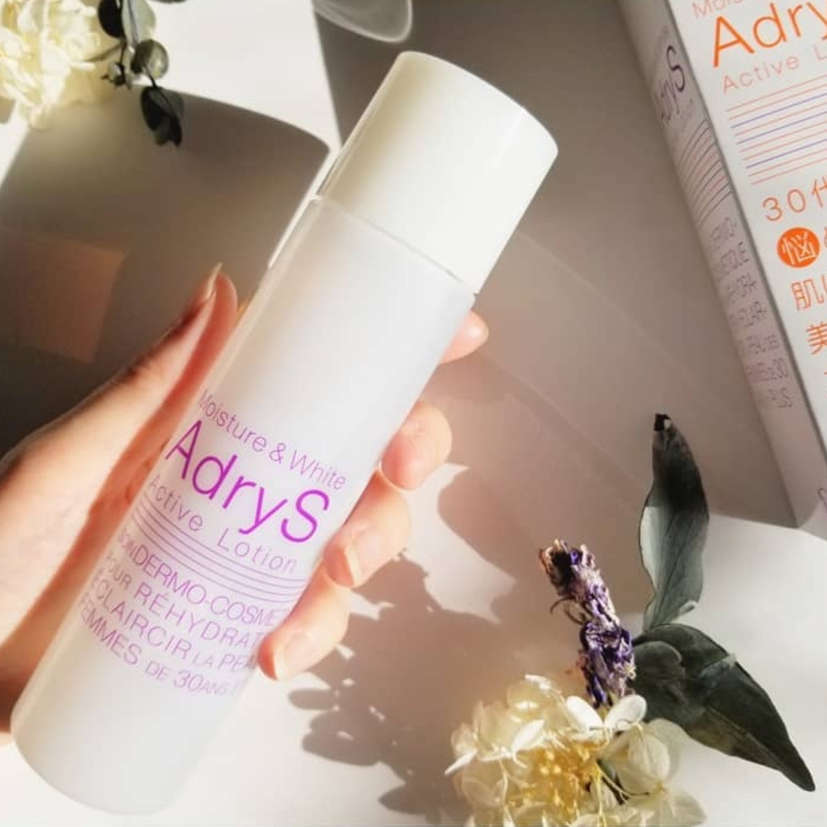 30代に人気の美白化粧水をランキング形式で、お届け!【プチプラ&デパコス】