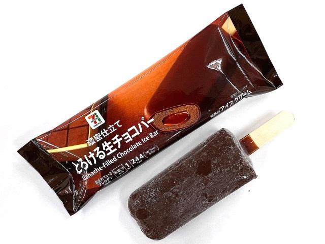 7プレミアム とろける生チョコバー