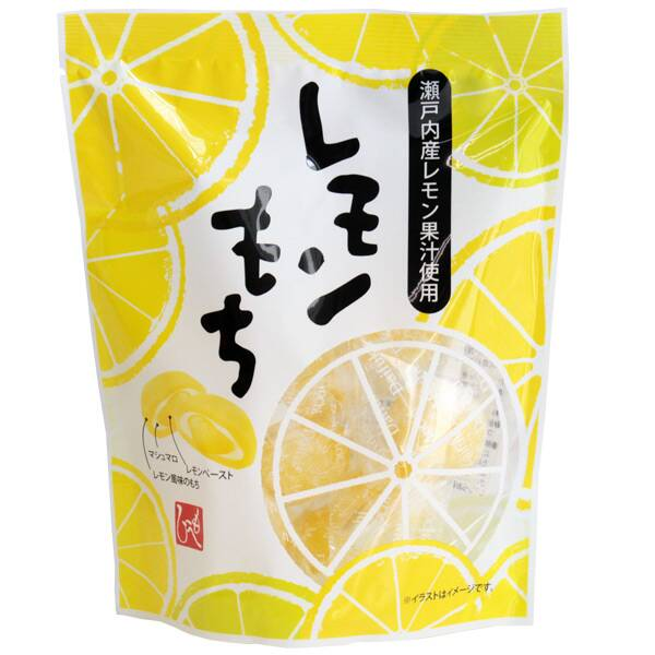 レモンもち