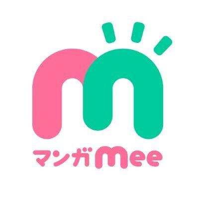 大人向け漫画アプリ「マンガMee」