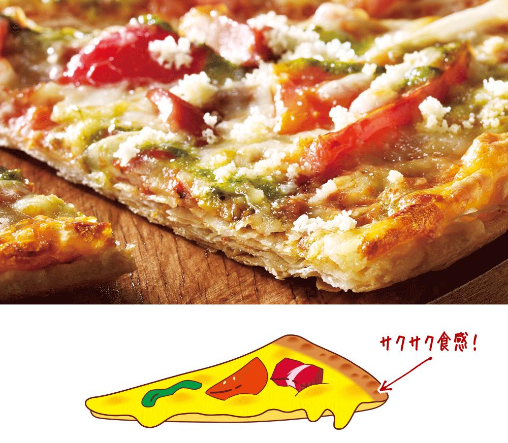 ピザハットの生地「スペシャルクリスピー」