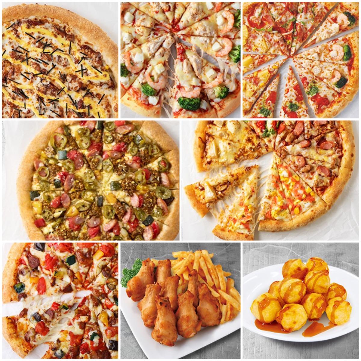 ピザハットのピザとサイドメニュー