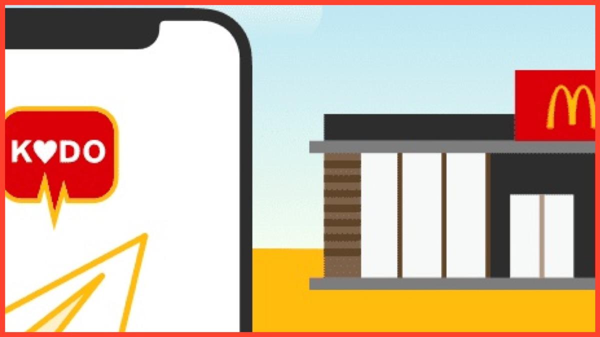 【2021】マックデリバリーの割引クーポンコード情報まとめ!高い配達料をお得にケアする裏技を紹介