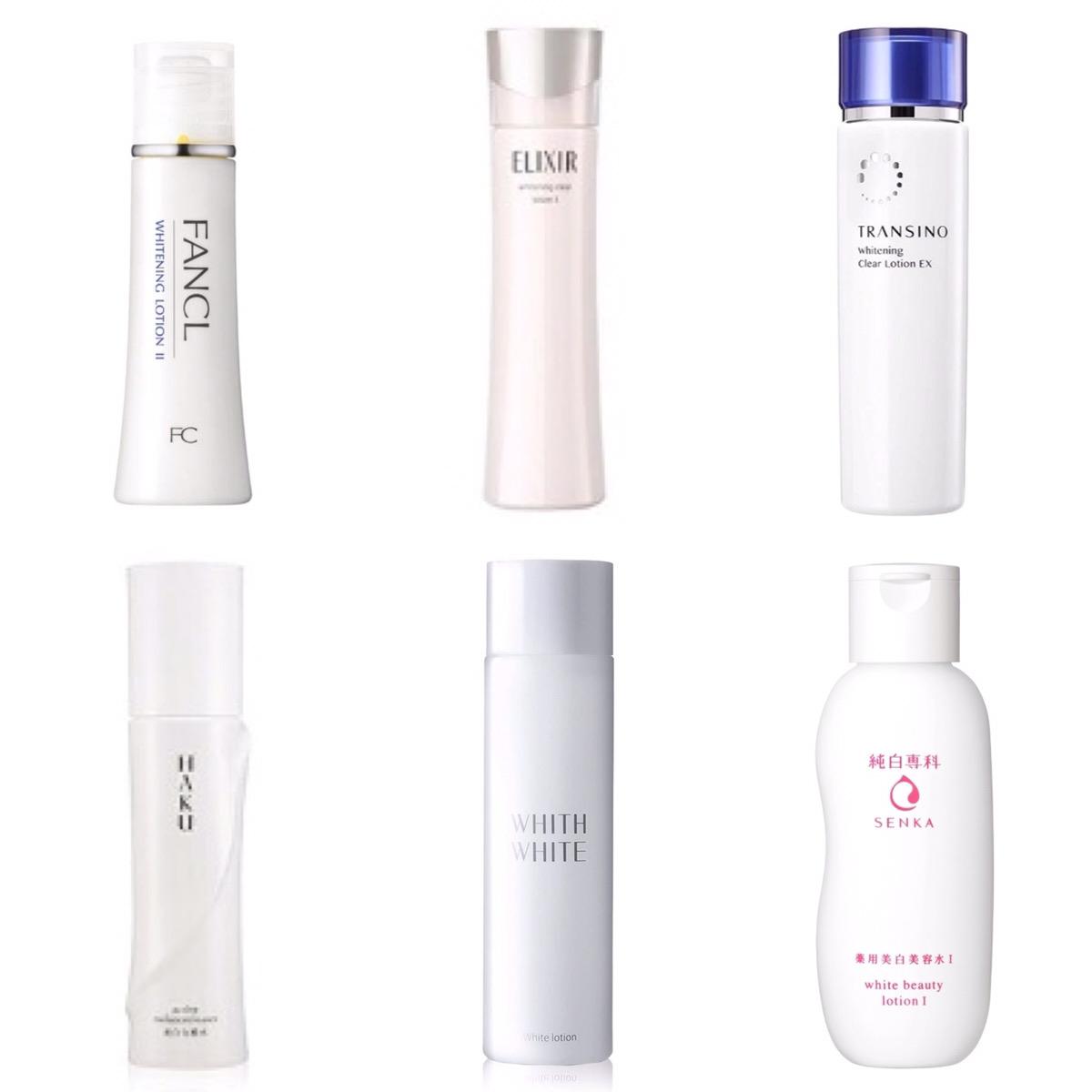 40代におすすめの美白化粧水《17選》保湿もかなう人気の美白化粧水をランキングで紹介!
