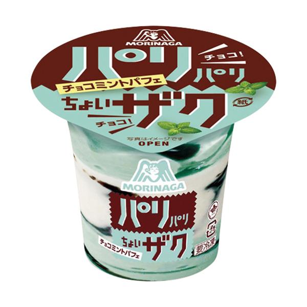 森永製菓のパリザクチョコミントパフェ