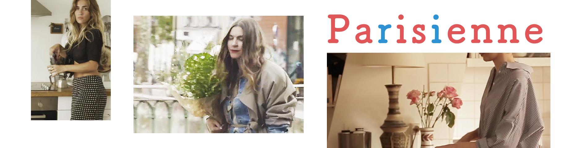 パリジェンヌの日常を覗き見