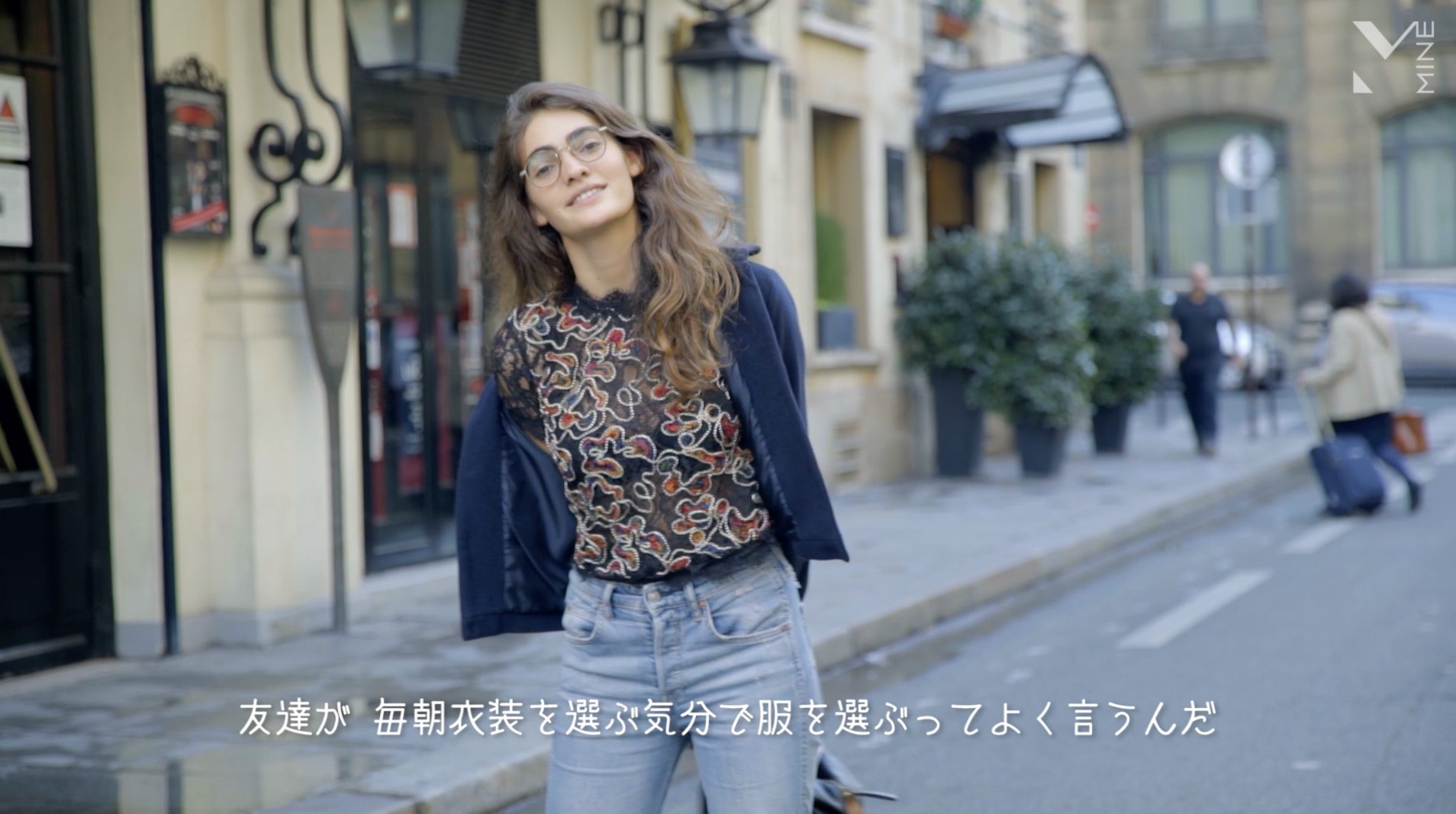 【Paris】ミックススタイルで叶う、パリジェンヌ風こなれ感コーデ