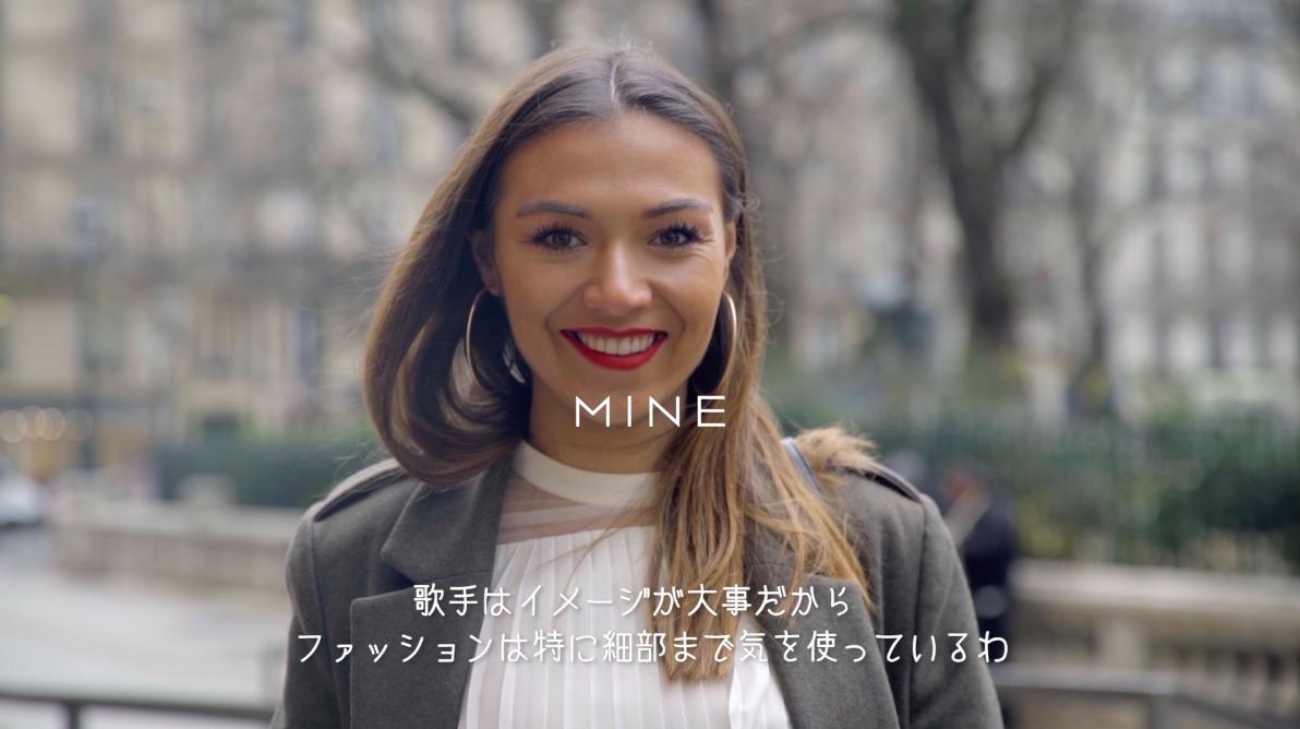 【PARIS】トラッドコーデを最旬型にアップデート