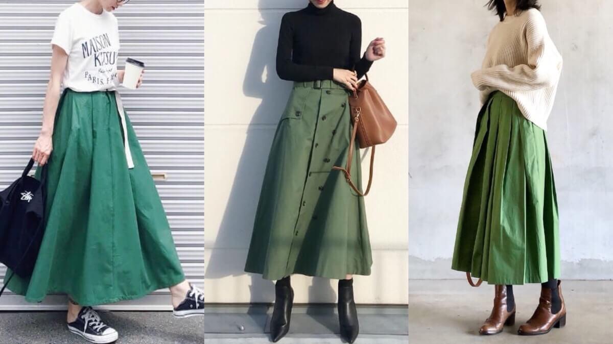 緑のフレアスカート コーデ27選