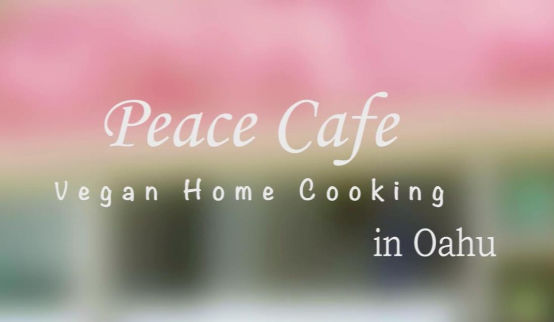 """""""食事でキレイに""""地元の人々に愛され続ける「Peace Cafe」"""