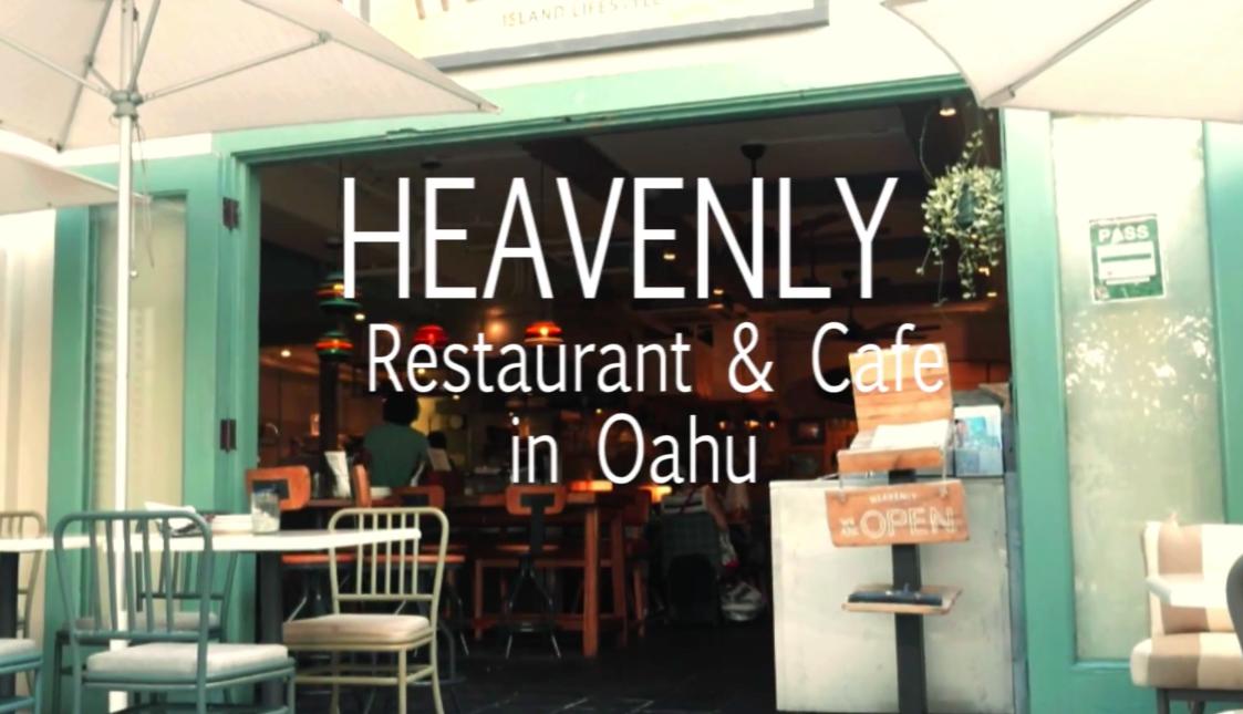 日本でおなじみハワイアンレストランAloha Tableの系列店「Heavenly」