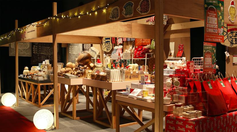 【12月25日まで】北欧クリスマスマーケットがラフォーレ原宿にて開催!