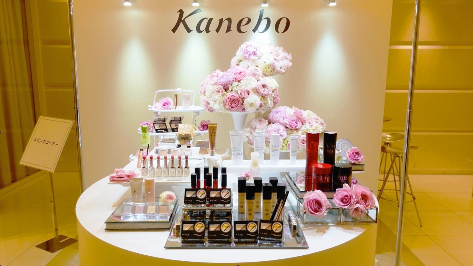 カネボウ、コフレドールなど新製品&恋とスキンケアの関係を発表