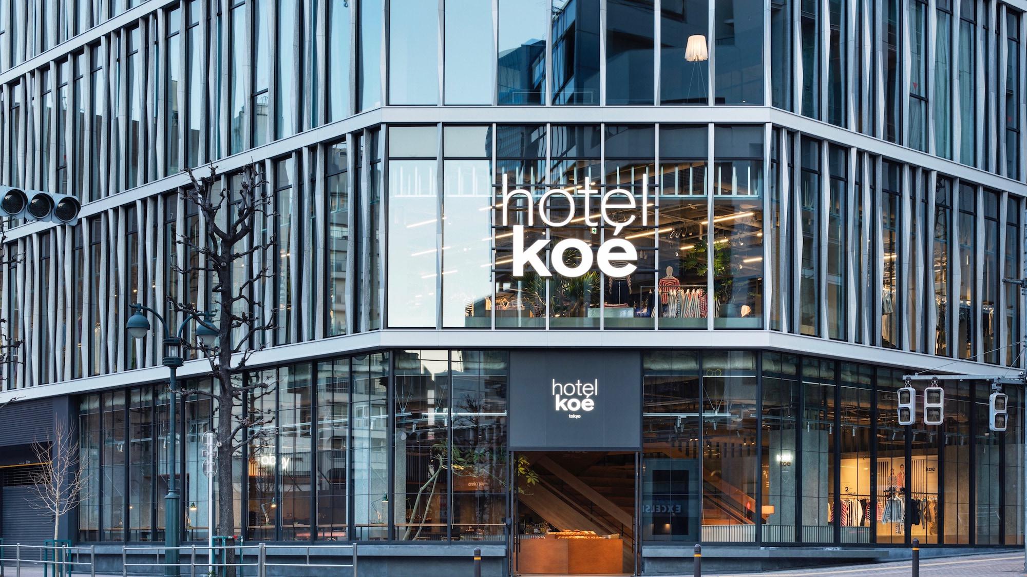 多彩な東京カルチャーを体験! 「koé」のホテル併設型旗艦店が渋谷に登場