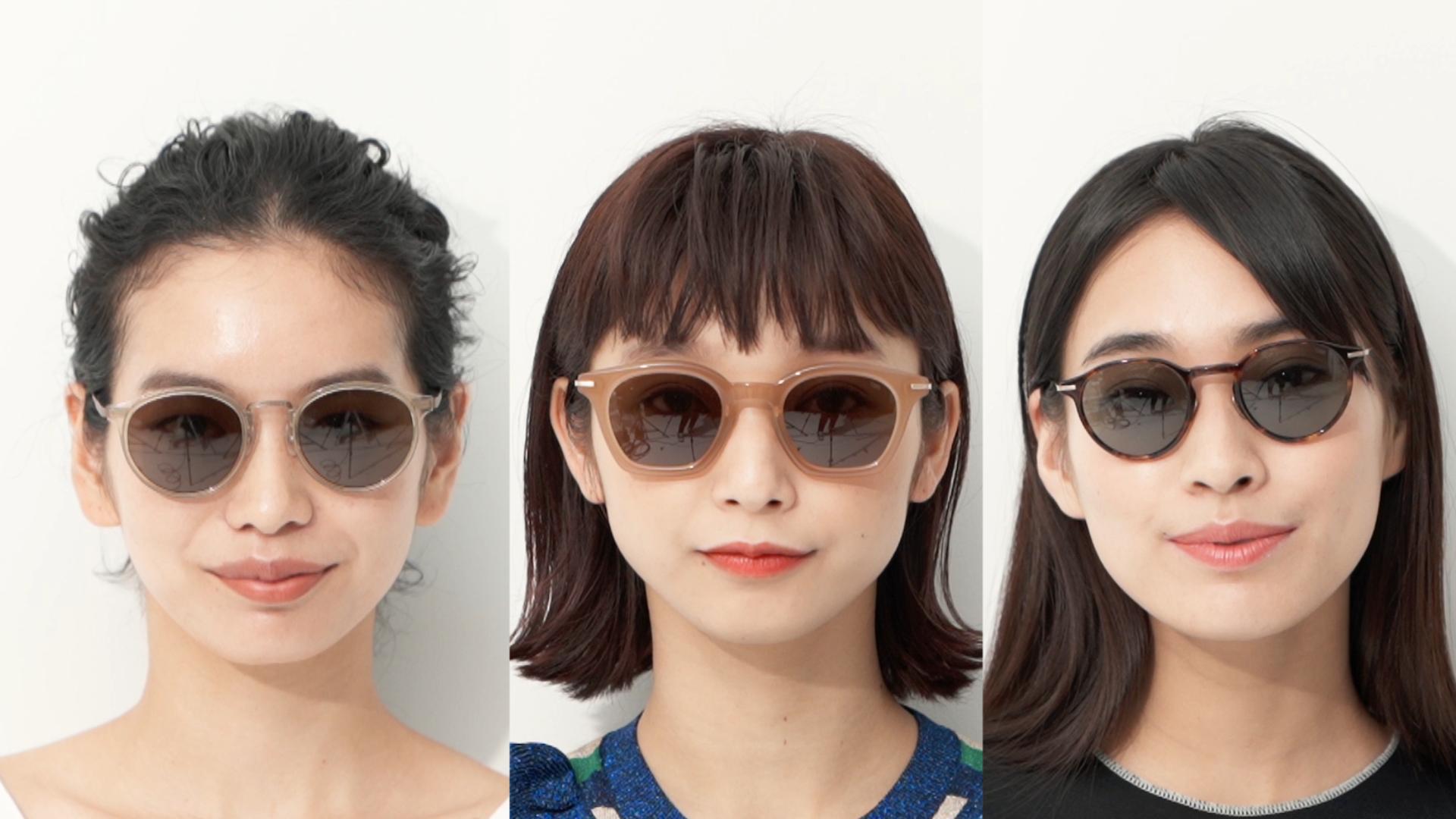顔型別にレクチャー!お似合いサングラスが見つかる3つの法則