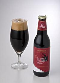 ビール好き女子も一度は飲んでみたい?バレンタインにぴったりのチョコレートビール