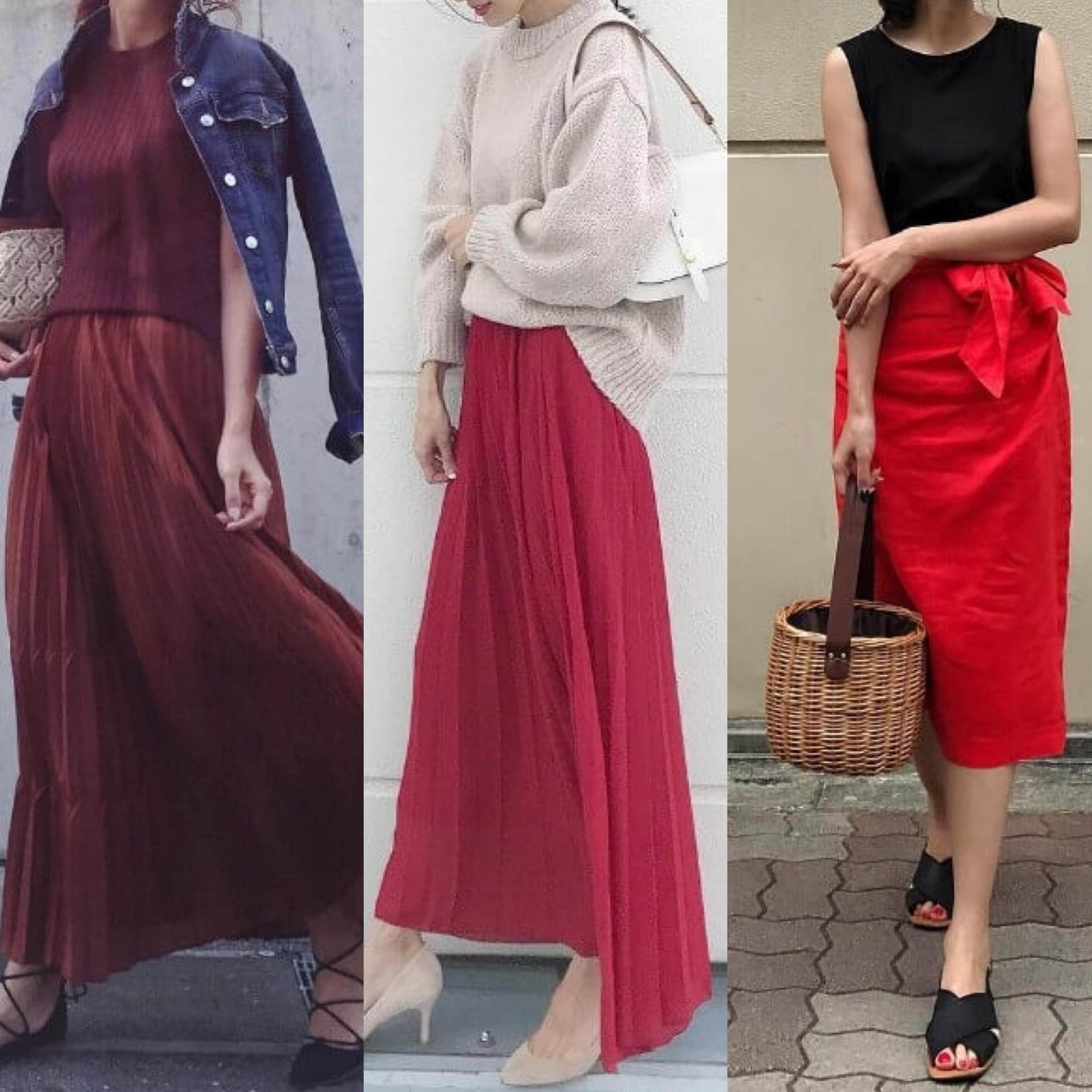 赤いスカートコーデ