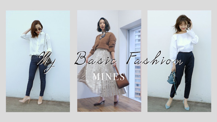 My Basic Fashion【MINES】