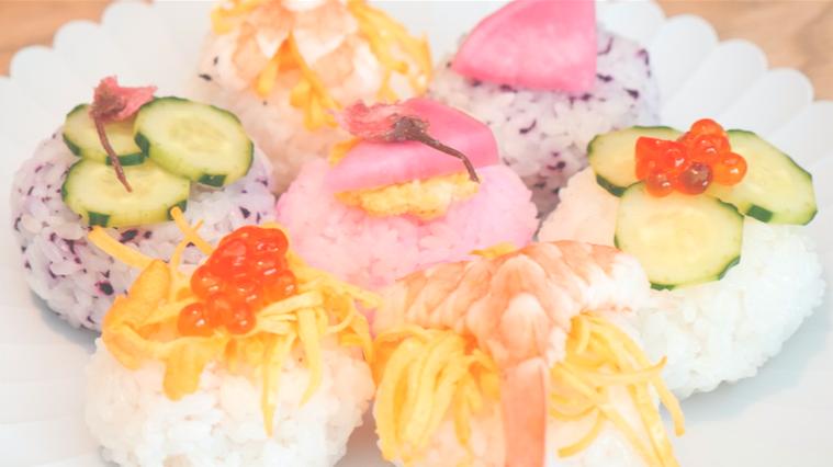 《食卓を彩る》簡単でおしゃれな春のおもてなしVol.3【カラフル手まり寿司】