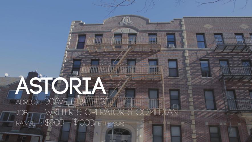 シェアハウスで送る、夢を追う生活@ASTORIA,NY