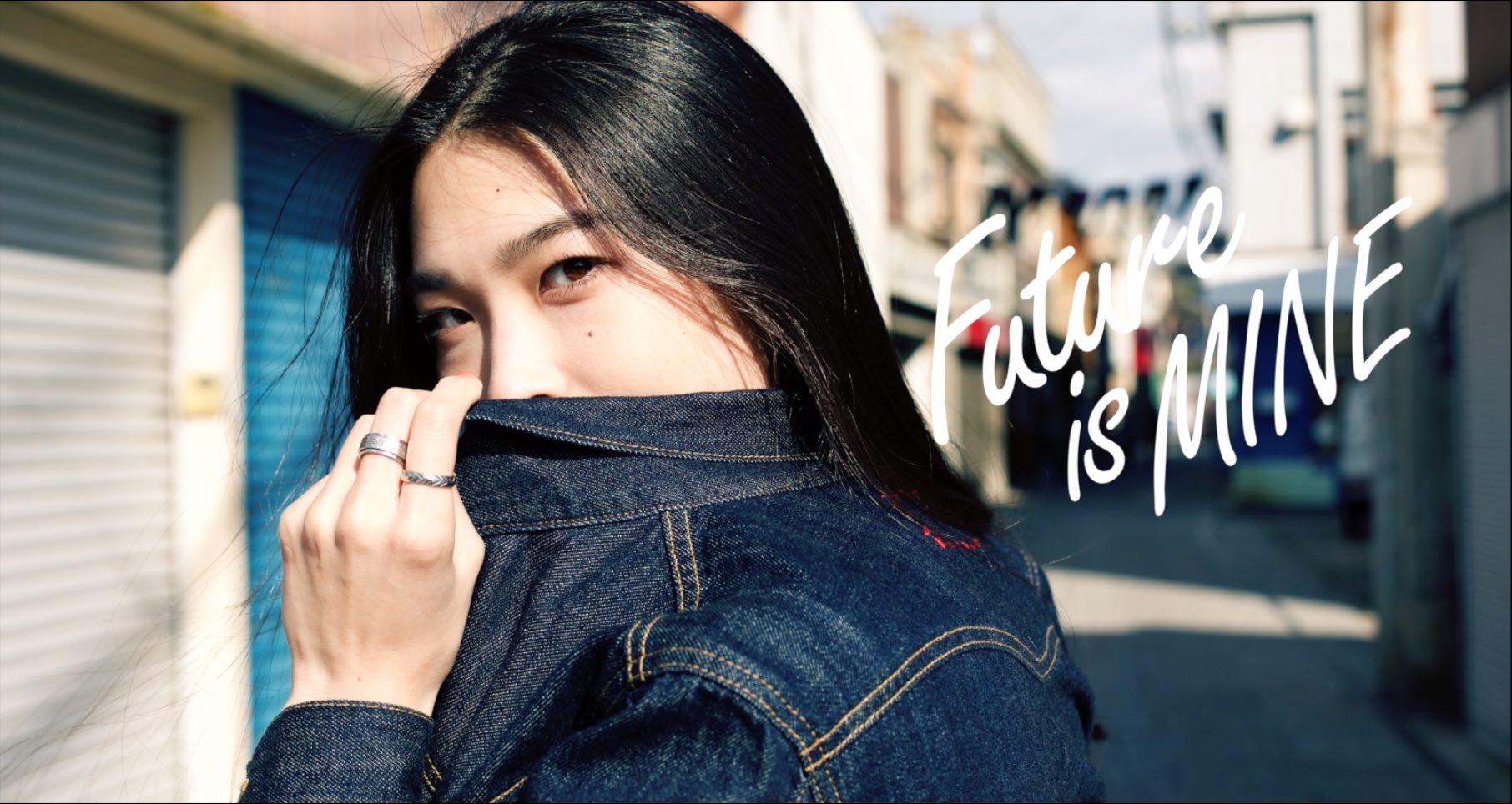 【Future is MINE 井上智絵編 #1】 オンリーワンを目指すための旅 in岡山