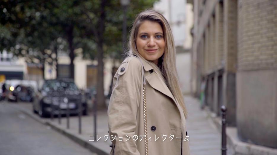 【PARIS】女子力アップのエレガントコーディネート
