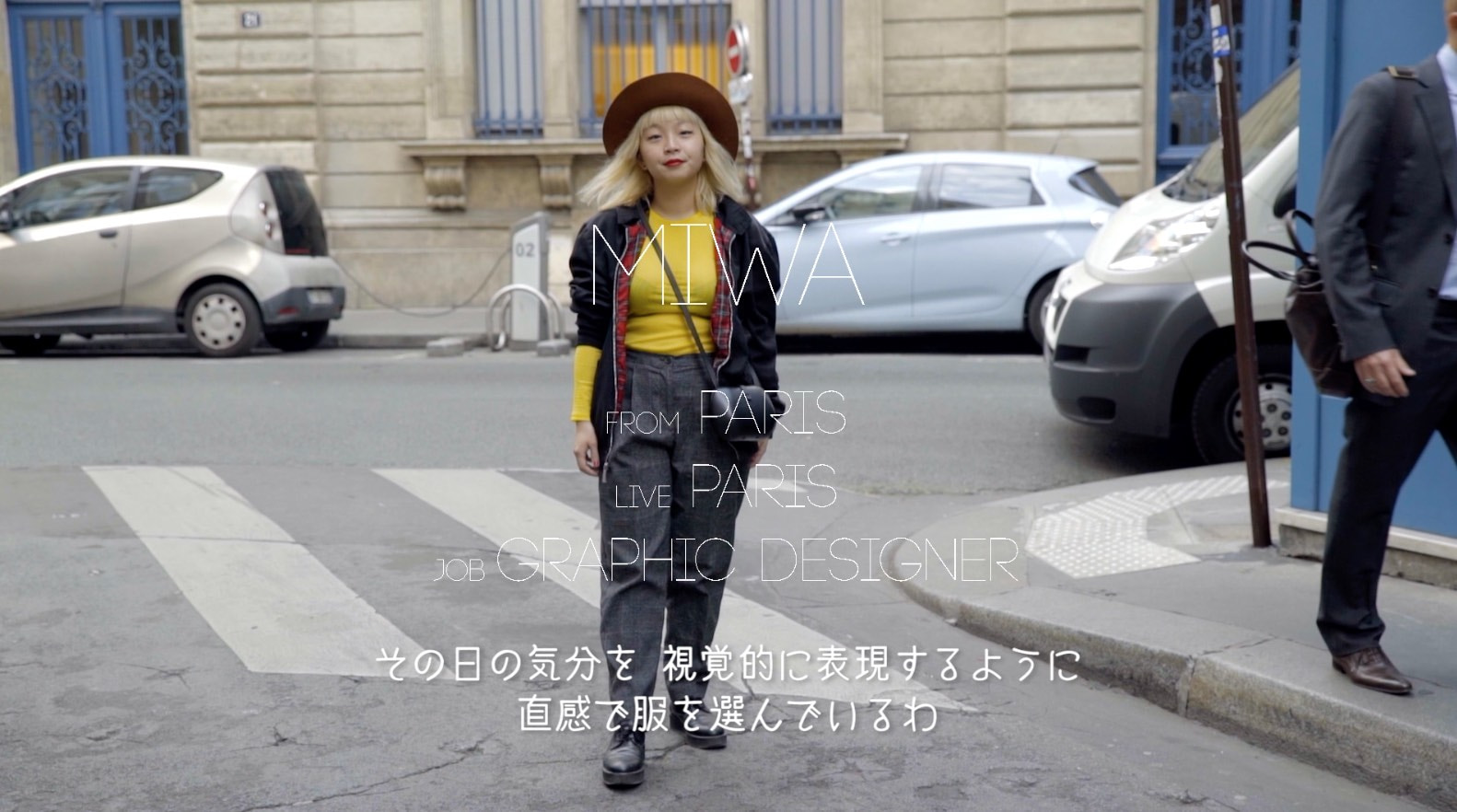 【Paris】ファッションは人生を写す。その日の気分で直感コーディネート
