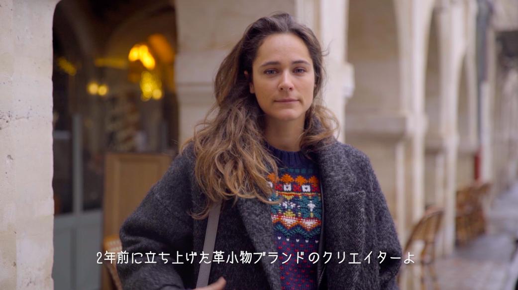 【PARIS】冬コーデは鮮やかな色物で、カラーバランスよく