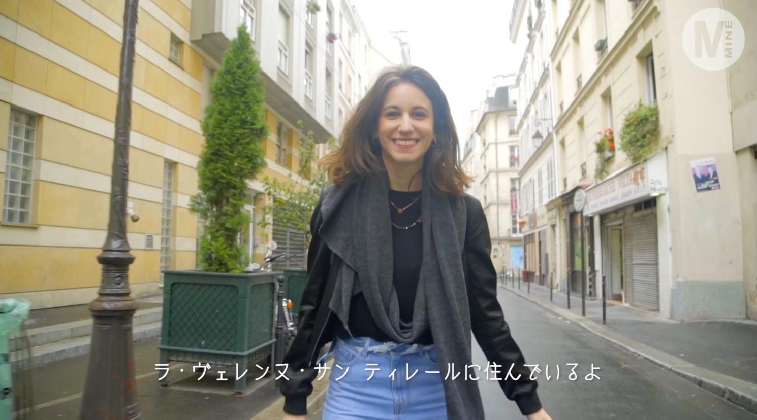 【Paris】パリジェンヌたちの