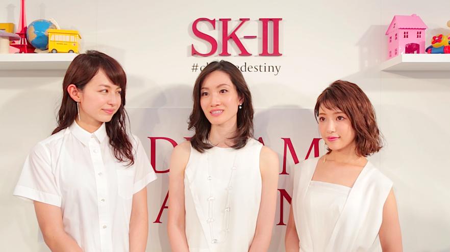 荒川静香、くみっきー、平井理央が大人の女性へ「もう一度夢見ること」を応援!SK-Ⅱキャンペーンに登場