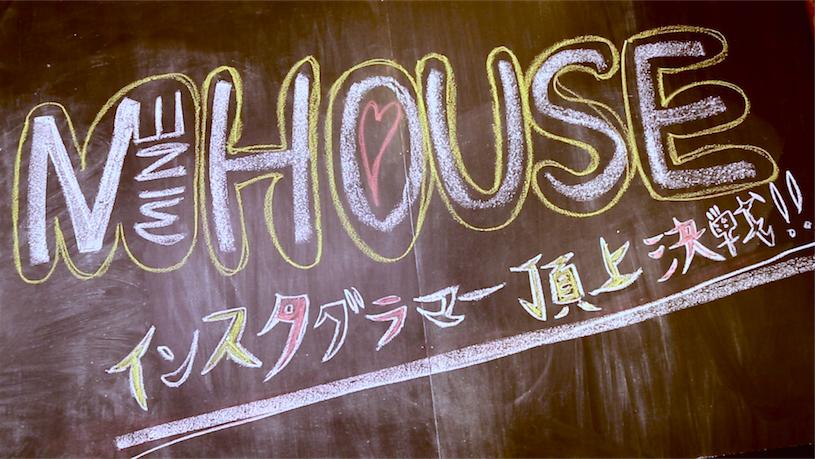 ライブ配信の裏側をのぞき見!LINE LIVE『M HOUSE|インスタグラマー頂上決戦』メイキング