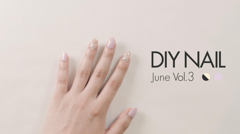 【DIYネイル vol.6】とびきり簡単なセルフジェルで涼しげ大理石ネイルにトライ!