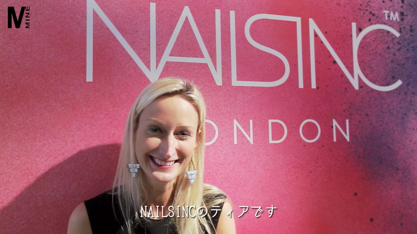 大人気ブランドNAILS INC(ネイルズインク)創業者のティア・グリーンにインタビュー!