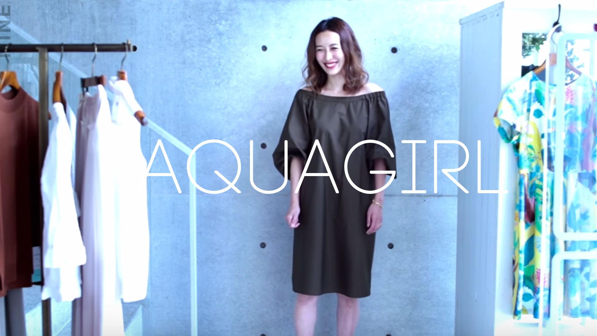 この夏トライしたい「デザート シック」な休日コーデ【aquagirl #2】