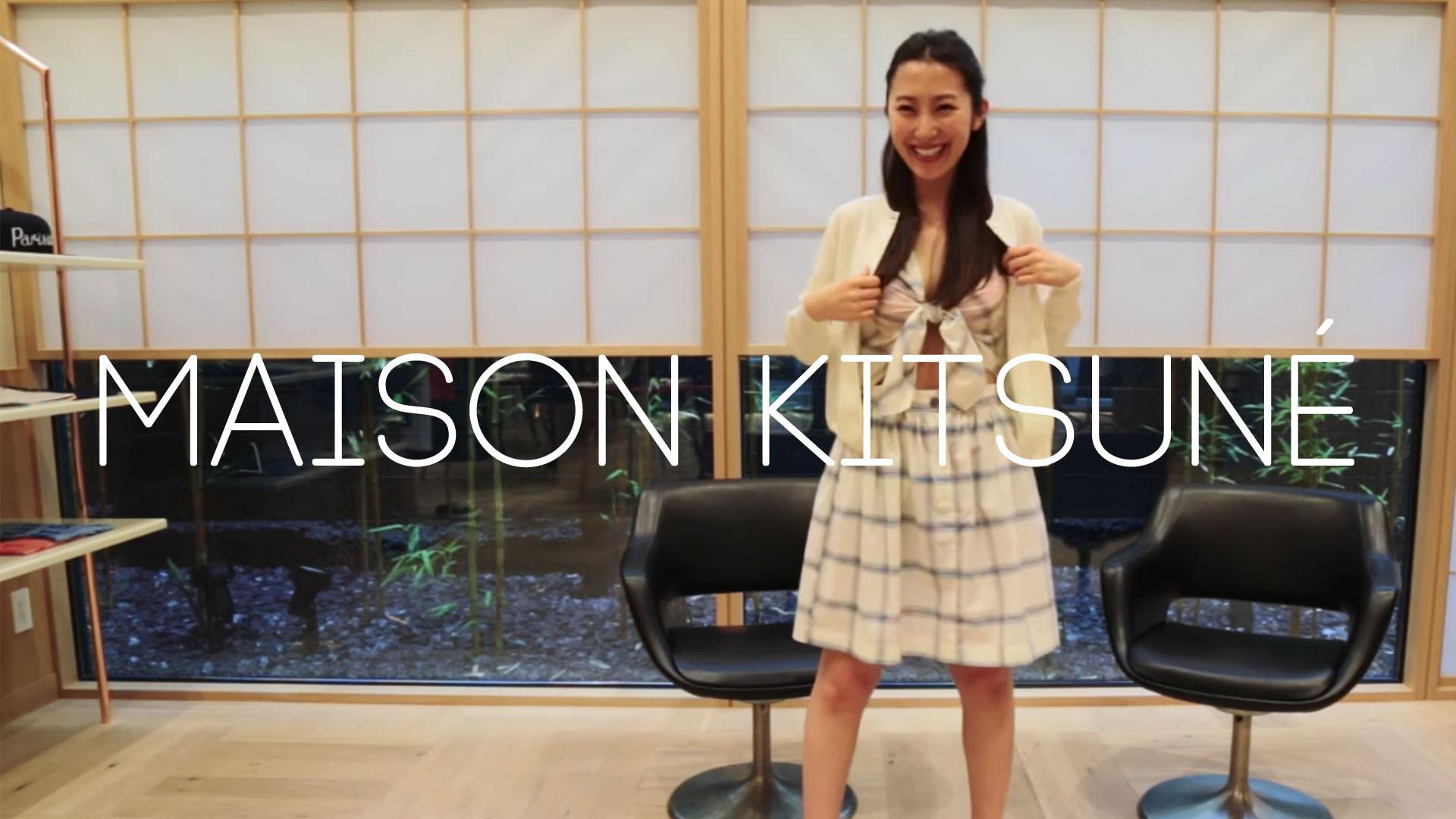 エレガントサマールック【MAISON KITSUNÉ代官山#3】