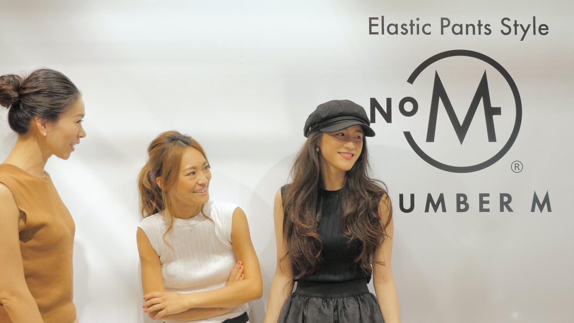 至極のエフォートレス+スタイリッシュパンツ『NUMBER M』デザイナーMIKAKO NAKAMURA