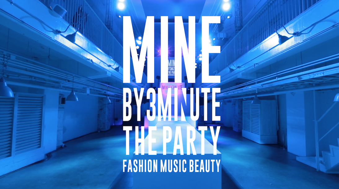 MINE BY 3M THE PARTY 2016 アフターレポート! #MINEBY3M
