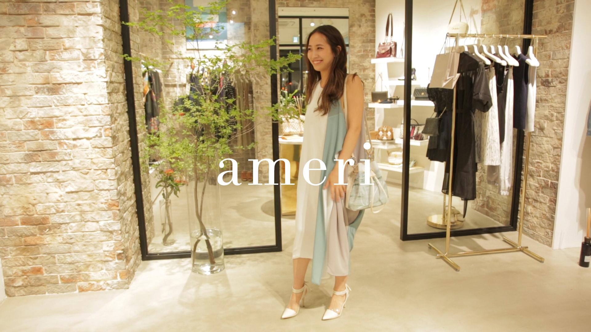 これぞAmeriの色づかい!ワザありデザインが光るカラーブロックワンピース【Ameri vintage(アメリ ヴィンテージ)】#3