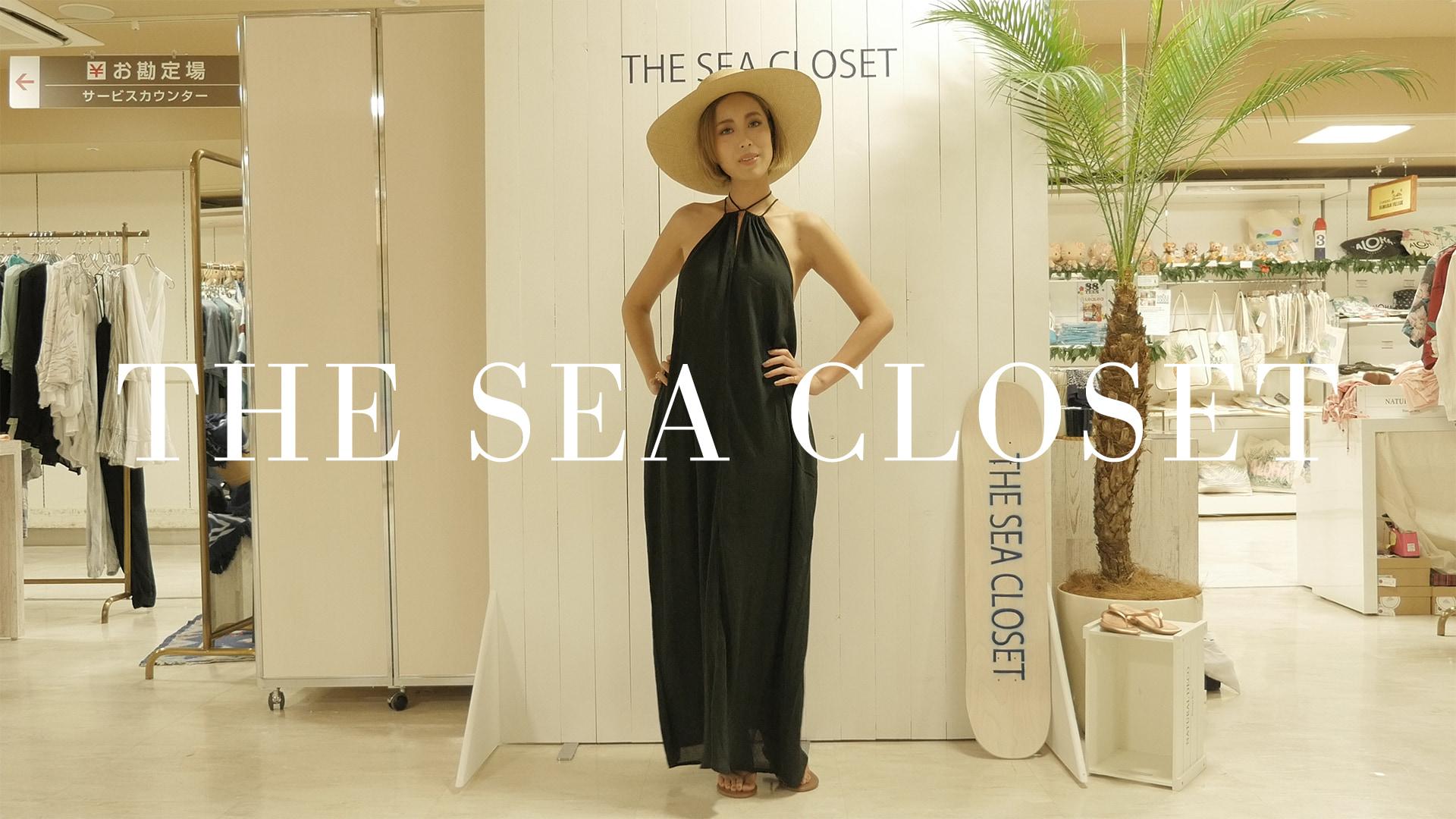"""[Special ver.]夏でも涼しげに着る""""サマーブラック""""マキシワンピ【THE SEA CLOSET】"""