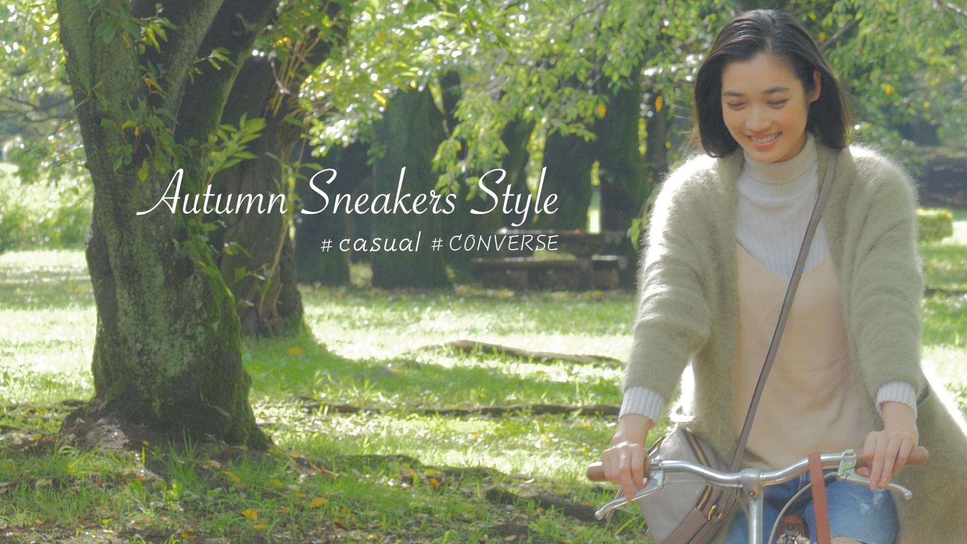 定番スニーカーで秋の旬スタイル【vol.2】CONVERSEのハイカットスニーカー×カジュアルコーデ