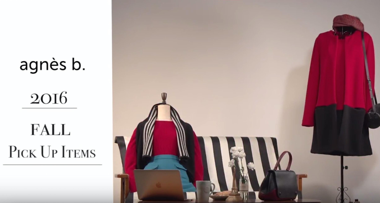 人気海外ブランドの2016FALLアイテム特集#2【agnès b.】